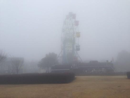 城山公園春霞