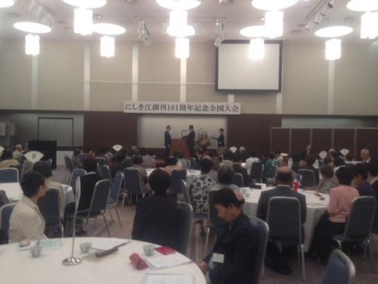 にしき江大会