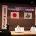 薩摩川内の全国まごころ短歌大会へ行ってきました